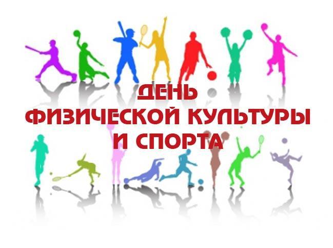 Картинки по запросу картинки спорта