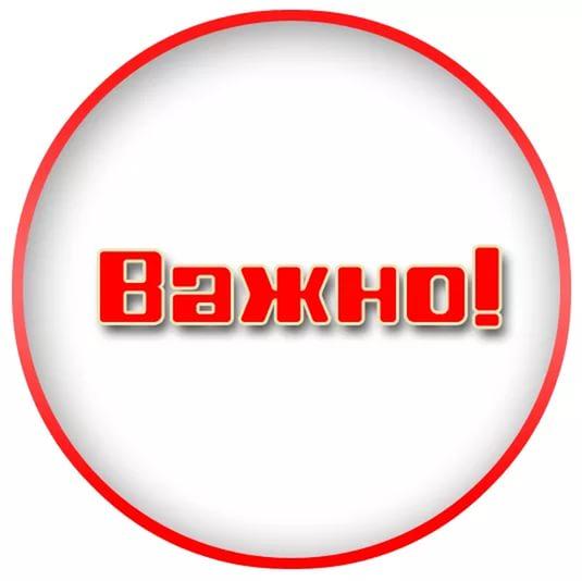 Глава Роскомнадзора Александр Жаров заявляет, что вслед за
